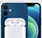 В iPhone 12 есть реверсивная зарядка.