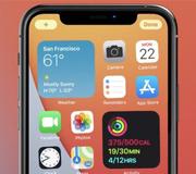 Доля iOS 14 продолжает расти.