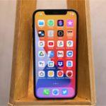 Apple выпустила важное обновление iOS 14.8.